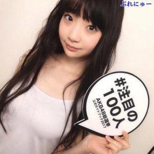 荻野由佳 かわいい かわいくない 画像