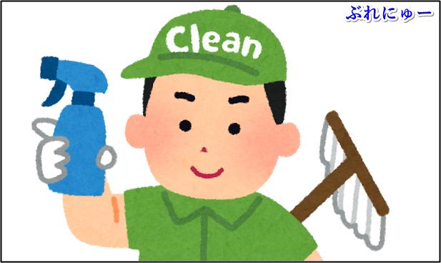 コントローラ 掃除 手垢 汚れ