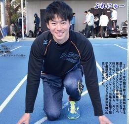 多田修平の画像 p1_8