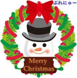 クリスマスソング 2017 子ども