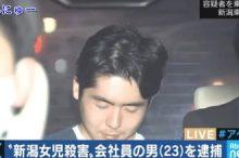 小林遼 顔 画像